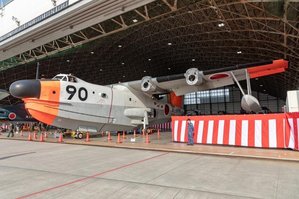 T spotterさんの海上自衛隊 ShinMaywa US-1 (9090) 航空フォト