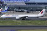 Chofu Spotter Ariaさんが、羽田空港で撮影した中国東方航空 777-39P/ERの航空フォト(写真)