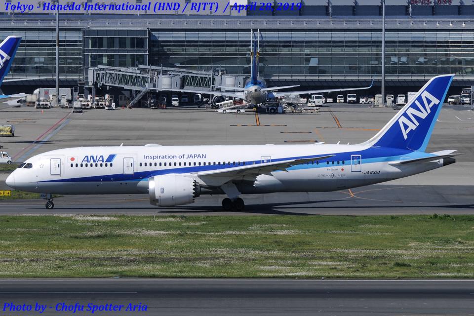 Chofu Spotter Ariaさんの全日空 Boeing 787-8 Dreamliner (JA832A) 航空フォト