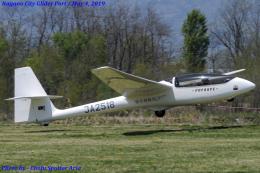 Chofu Spotter Ariaさんが、長野市滑空場で撮影した長野グライダー協会 SZD-50-3 Puchaczの航空フォト(飛行機 写真・画像)