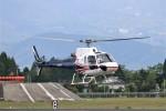 EosR2さんが、鹿児島空港で撮影したノエビア AS350B3 Ecureuilの航空フォト(写真)
