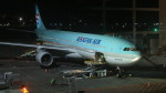 シフォンさんが、デンパサール国際空港で撮影した大韓航空 A330-323Xの航空フォト(写真)