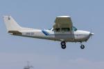 Y-Kenzoさんが、龍ケ崎飛行場で撮影した新中央航空 172P Skyhawk IIの航空フォト(写真)