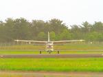 MASACHANさんが、宮崎空港で撮影したスカイトレック Kodiak 100の航空フォト(写真)