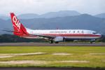 apphgさんが、静岡空港で撮影した中国聯合航空 737-89Pの航空フォト(写真)