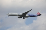 OS52さんが、成田国際空港で撮影したチャイナエアライン A350-941XWBの航空フォト(写真)