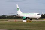 chrisshoさんが、フリードリヒスハーフェン空港で撮影したゲルマニア 737-75Bの航空フォト(飛行機 写真・画像)