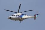 マサヒロさんが、伊丹空港で撮影したオールニッポンヘリコプター AW139の航空フォト(写真)