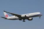 camelliaさんが、成田国際空港で撮影したチャイナエアライン A350-941XWBの航空フォト(写真)