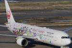 リンリンさんが、羽田空港で撮影した日本航空 767-346/ERの航空フォト(写真)
