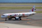Wasawasa-isaoさんが、中部国際空港で撮影した中国東方航空 A320-214の航空フォト(写真)