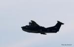 碇シンジさんが、岩国空港で撮影した海上自衛隊 US-2の航空フォト(写真)