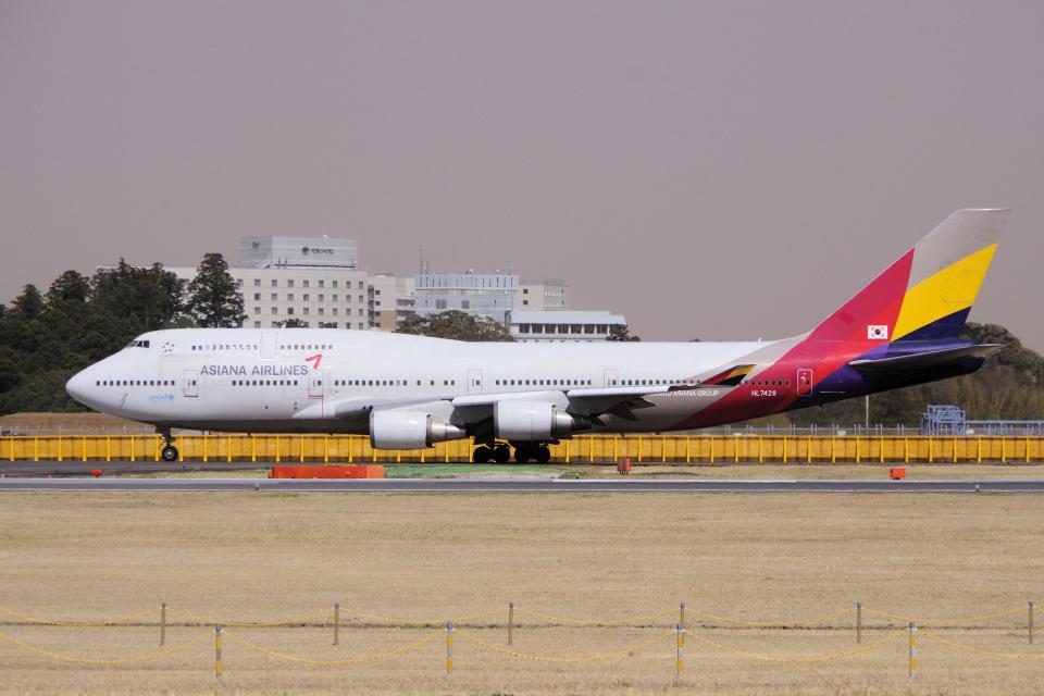 yabyanさんのアシアナ航空 Boeing 747-400 (HL7423) 航空フォト