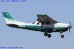 Chofu Spotter Ariaさんが、調布飛行場で撮影した共立航空撮影 T206H Turbo Stationair TCの航空フォト(飛行機 写真・画像)