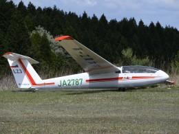 とびたさんが、阿蘇観光牧場飛行場で撮影した都築教育学園 L-23 Super Blanikの航空フォト(飛行機 写真・画像)