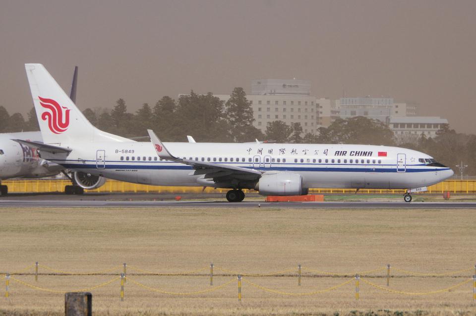 yabyanさんの中国国際航空 Boeing 737-800 (B-5849) 航空フォト