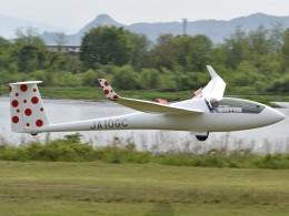 とびたさんが、大野滑空場で撮影した日本個人所有 Discus bTの航空フォト(飛行機 写真・画像)