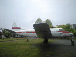 情熱空港さんが、貝塚公園で撮影した日本国内航空 DH.114 Heron 1Bの航空フォト(飛行機 写真・画像)