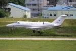 yabyanさんが、名古屋飛行場で撮影した国土交通省 航空局 525C Citation CJ4の航空フォト(写真)