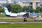 yabyanさんが、名古屋飛行場で撮影した共立航空撮影 208B Grand Caravanの航空フォト(飛行機 写真・画像)