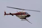 yabyanさんが、名古屋飛行場で撮影したヘリサービス 206B-3 JetRanger IIIの航空フォト(写真)
