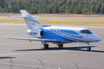 kinsanさんが、グランドキャニオン国立公園空港で撮影したPrivate Owner Hawker 800の航空フォト(写真)