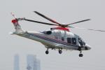 マサヒロさんが、伊丹空港で撮影した朝日新聞社 AW169の航空フォト(写真)