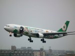ヒコーキグモさんが、福岡空港で撮影したエバー航空 A330-302Xの航空フォト(写真)