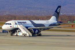 BOSTONさんが、ウラジオストク空港で撮影したオーロラ A319-111の航空フォト(飛行機 写真・画像)