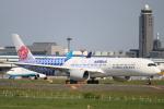 さおまるさんが、成田国際空港で撮影したチャイナエアライン A350-941XWBの航空フォト(写真)