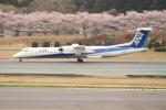 OMAさんが、成田国際空港で撮影したANAウイングス DHC-8-402Q Dash 8の航空フォト(飛行機 写真・画像)