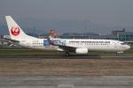 MOR1(新アカウント)さんが、福岡空港で撮影した日本トランスオーシャン航空 737-8Q3の航空フォト(写真)