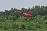 たっしーさんが、熊本空港で撮影した日本個人所有 R44 IIの航空フォト(写真)