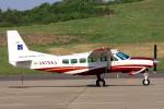 ドリさんが、福島空港で撮影したアジア航測 208 Caravan Iの航空フォト(写真)