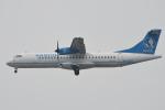いもや太郎さんが、タンソンニャット国際空港で撮影したベトナム・エアサービス ATR-72-500 (ATR-72-212A)の航空フォト(写真)