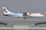 いもや太郎さんが、スワンナプーム国際空港で撮影したバンコクエアウェイズ ATR-72-600の航空フォト(写真)