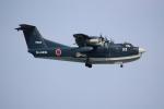 OMAさんが、岩国空港で撮影した海上自衛隊 US-2の航空フォト(飛行機 写真・画像)