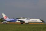 ☆ライダーさんが、成田国際空港で撮影したチャイナエアライン A350-941XWBの航空フォト(写真)