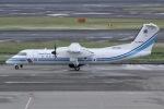 しゃこ隊さんが、羽田空港で撮影した海上保安庁 DHC-8-315 Dash 8の航空フォト(写真)