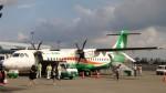 westtowerさんが、高雄国際空港で撮影した立栄航空 ATR-72-600の航空フォト(写真)
