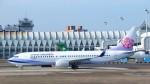 westtowerさんが、高雄国際空港で撮影したチャイナエアライン 737-8SHの航空フォト(写真)
