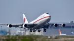 ららぞうさんが、千歳基地で撮影した航空自衛隊 747-47Cの航空フォト(写真)