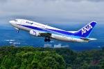 はるかのパパさんが、福島空港で撮影したANAウイングス 737-54Kの航空フォト(写真)