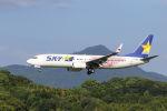 mocohide☆さんが、福岡空港で撮影したスカイマーク 737-86Nの航空フォト(写真)