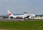 GOQさんが、函館空港で撮影した日本航空 767-346の航空フォト(写真)