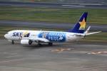 T.Sazenさんが、羽田空港で撮影したスカイマーク 737-86Nの航空フォト(飛行機 写真・画像)