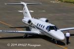 アミーゴさんが、松本空港で撮影したグラフィック 525A Citation CJ1の航空フォト(写真)
