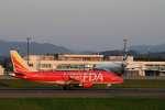 甘chan-photographさんが、花巻空港で撮影したフジドリームエアラインズ ERJ-170-100 (ERJ-170STD)の航空フォト(写真)