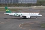 kumagorouさんが、新千歳空港で撮影した春秋航空 A320-214の航空フォト(飛行機 写真・画像)