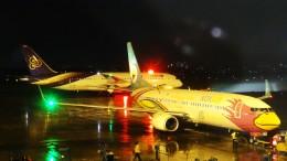 westtowerさんが、タンソンニャット国際空港で撮影したノックエア 737-86Jの航空フォト(飛行機 写真・画像)